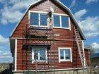 Фото в Строительные услуги Ремонт, отделка Внутренняя отделка и ремонт домов, бань, в Волоколамске 300