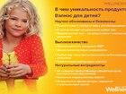 Фотография в Дополнительный заработок, подработка Работа на дому Требуются сотрудники для удаленной работы в Волоколамске 30000