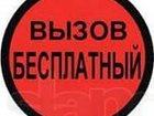 Увидеть фотографию  Ремонт стиральной машины 8-902-311-88-11в Волжском 33681459 в Волжском