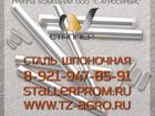 Фото в   квадрат сталь 45. Металлургическая компания в Волгограде 134