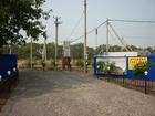 Увидеть foto Земельные участки Участок 8 сот, (ИЖС) 37805716 в Волжском