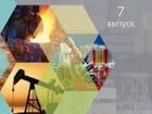 Свежее фотографию Разное Оборудование siemens 38257536 в Волжском