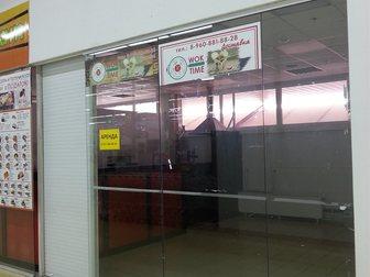 Скачать бесплатно изображение Коммерческая недвижимость Торговое помещение 18 м² в ГМ МАГНИТ 33680034 в Волжском