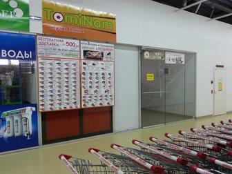 Новое изображение Коммерческая недвижимость Торговое помещение 18 м² в ГМ МАГНИТ 33680034 в Волжском