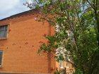 Увидеть foto  Дом Краснодарский край 33078499 в Воркуте