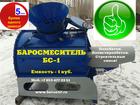 Фотография в Строительство и ремонт Разное Предлагаем различное пенобетонное оборудование. в Воронеже 95000