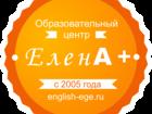 Изображение в Образование Курсы, тренинги, семинары Образовательный Центр ЕленА+ предлагает устный в Воронеже 1