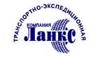 Фото в   . ООО ЛАНКС предлагает услуги:  Широкая в Воронеже 0