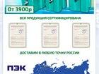 Фото в   Предлагаем бытовые жироуловители под мойку в Воронеже 3900