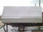Просмотреть фото Строительные материалы Кузова на Газ, 37463870 в Воронеже