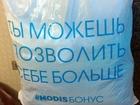 Смотреть изображение Другие предметы интерьера вещи для женщины пакетом 37488870 в Воронеже