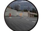 Увидеть foto Разное Зеркала безопасности сферические универсальные продаем 37684766 в Воронеже
