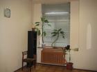 Скачать бесплатно изображение Аренда жилья Сдам офисное помещение в центре, 80 кв, м 39720504 в Воронеже