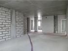 Продается просторная 4 комнатная квартира свободной планиров