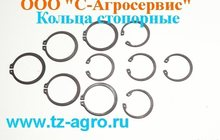 Кольцо стопорное ГОСТ 13943-86