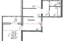 Продаётся 2-х комнатная квартира в доме который строится пот