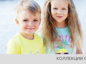 Скачать фото Товары для новорожденных Каталог детских товаров: большой выбор игрушек, одежды 32883648 в Москве