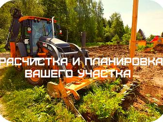 Новое foto Другие строительные услуги Спиливание деревьев и корчевание пней 40378725 в Воронеже