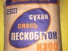 Уникальное фото Строительные материалы доставка и продаже стройматериалов , по Москве и МО 67981229 в Воскресенске