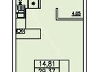• ПЕРЕУСТУПКА ДДУ !!!!! • У Застройщика такой квартиры нет !