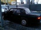 ГАЗ 3110 Волга 2.4МТ, 2001, 75000км