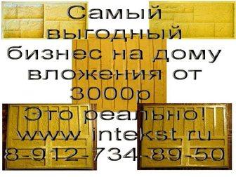 Увидеть изображение  Формы для декоративного камня 32641187 в Выборге