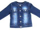 Просмотреть foto Детская одежда Приму в дар джинсовую курточку 38485336 в Выксе