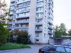 Предлагается в продажу видовая 2-комн квартира по ул. Ленина
