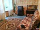 Изображение в   Срочно сдаётся в аренду 1-комнатная квартира в Зеленограде 20000