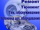 Свежее изображение  Автосервис, Автомастерская, ремонт авто 33016148 в Зеленограде