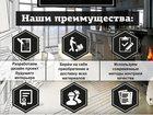 Увидеть фото  Современный ремонт и отделка квартир 34555000 в Зеленограде