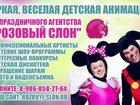 Скачать фотографию  Аниматоры на день рождения в Солнечногорске, 35236405 в Солнечногорске