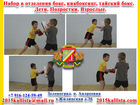 Скачать бесплатно foto Спортивные клубы, федерации Зеленоград для детей, занятия боксом для всех возрастов 37039475 в Зеленограде