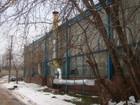 Свежее foto Аренда нежилых помещений Аренда производственного здания в Зеленограде 37637827 в Зеленограде