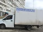 Просмотреть изображение Транспортные грузоперевозки Грузоперевозки, грузчики, Зеленоград 40391557 в Зеленограде