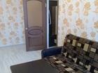 Сдается комната Зеленоград, корпус 841