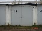 Смотреть фото Гаражи и стоянки продам гараж ГСК Монотекс 150 тыс, руб, 56771991 в Зеленограде