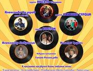 19 Ноября КЦ Зеленоград,Гала-концерт Лучшие песни 80-х,90-х В программе принимаю
