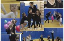Зеленоград для детей, художественная гимнастика