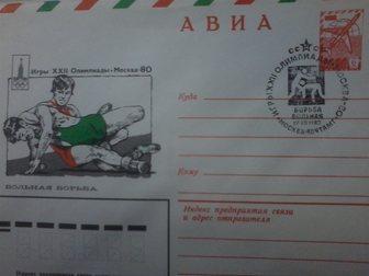 Смотреть фотографию  Конверты и почтовые карточки 1980г 32889122 в Зеленограде