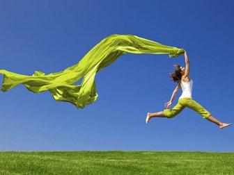 Скачать фото Разное Помощь психолога, Как стать счастливым, 32899132 в Зеленограде