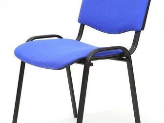 Новое фото Офисная мебель Руководительские кресла 36586950 в Астрахани