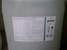 Смотреть фото Строительные материалы Эктоскейл 450 -1 раствор (канистра 27кг) 55406871 в Зеленокумске