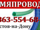 Свежее фото  Шланг гофрированный ПВХ 34716365 в Зернограде