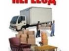 Свежее фотографию Транспорт, грузоперевозки Мы оказываем услуги по вывозу и утилизации мусора, Оперативно и качественно! 34903019 в Зернограде