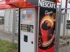 Уникальное изображение Прочее оборудование продам новые запчасти для кофейного автомата венсон 6111, все новое, 38823408 в Железногорске