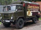 Новое изображение Бани и сауны Баня (парная) на колёсах  33719379 в Жуковском
