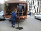 Фото в Услуги компаний и частных лиц Разные услуги Наша компания предлагает клиентам воспользоваться в Жуковском 2500