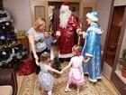 Новое изображение Организация праздников Дед Мороз и Снегурочка в Звенигороде 37724298 в Звенигороде