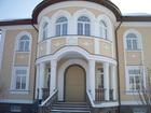Свежее фото  Ремонт квартир, домов, офисов 38445699 в Звенигороде